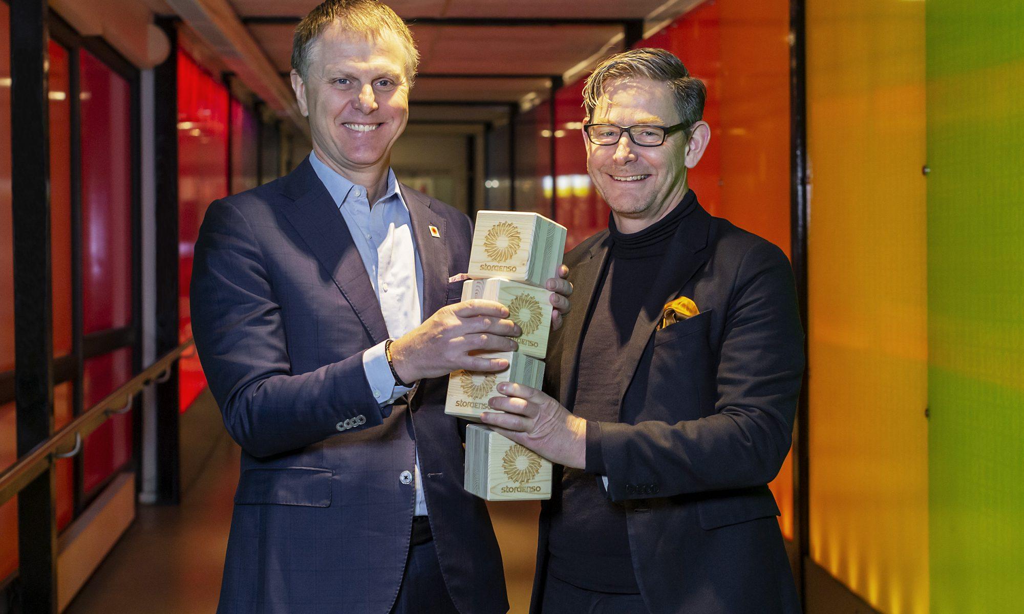 Stockholms smartaste byggnad i trä till Djurgården